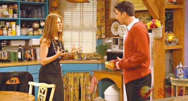 ■《老友記》劇中的情侶吵架場面。網上圖片