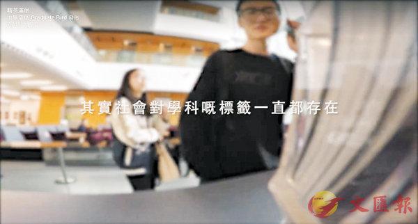 ■中大新傳學生與餐廳進行社會實驗,推出「神科漢堡」套餐。fb影片截圖