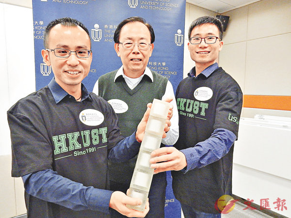 ■科大物理學系團隊研發出具流體特質的固體超材料,有望應用在防地震建築物。馬冠聰(左)和沈平(中)手持超材料模型。 黎忞  攝