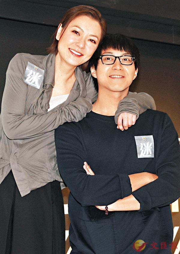 ■田蕊妮和坤哥在劇集《迷》中演出備受讚賞。