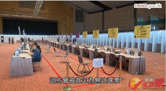 選管會呼吁選舉委員26日踴躍投票