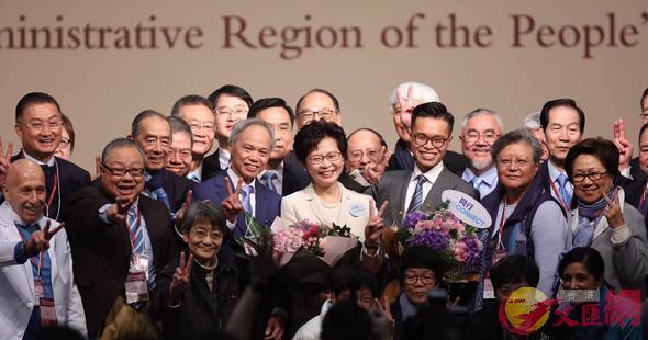 林鄭月娥當選香港第五任特首人選 以777票大勝