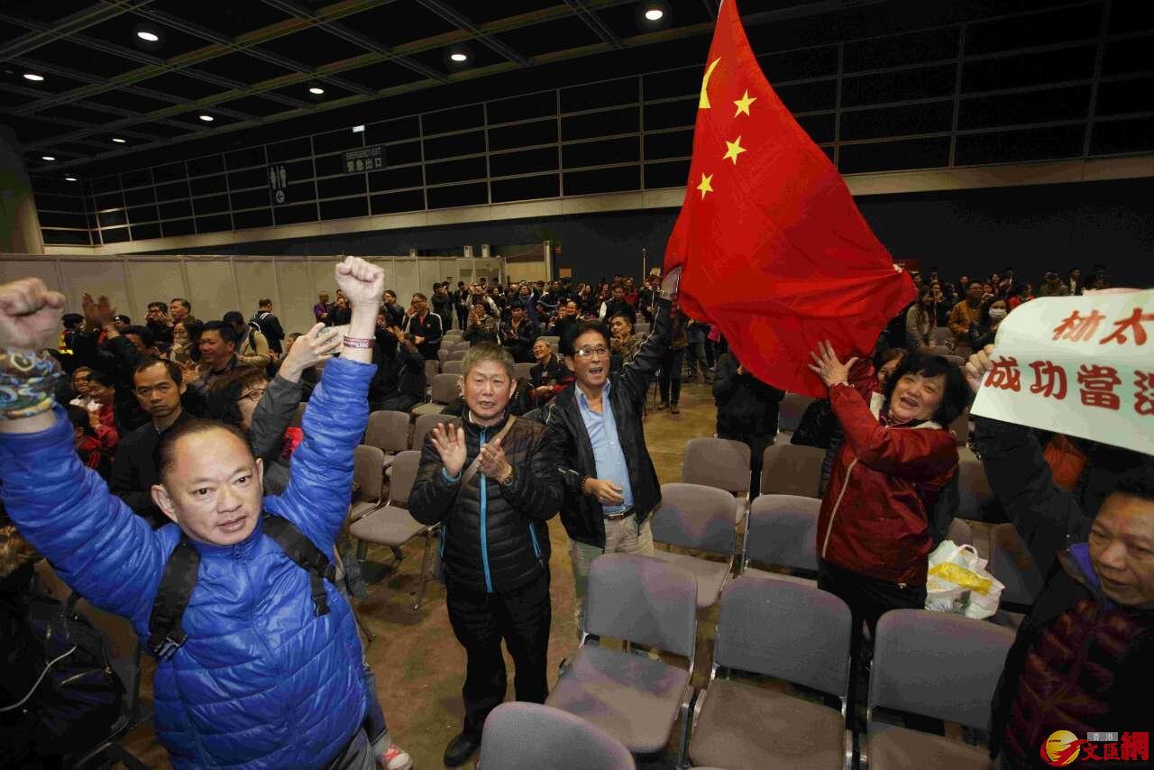 林鄭支持者揮舞國旗慶祝林鄭當選。