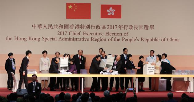 行政長官選舉開始點票工作