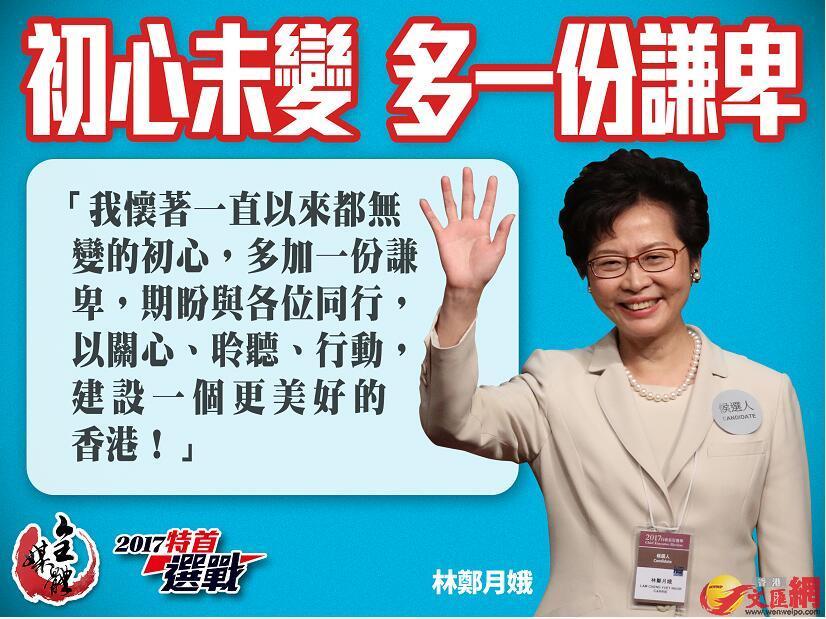 香港大公文匯傳媒集團全媒體新聞中心製圖 。