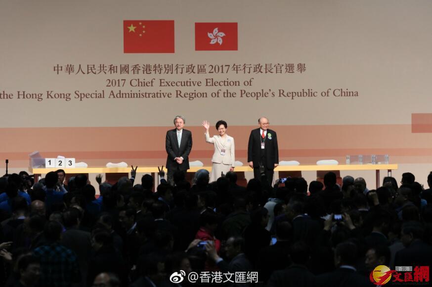 林鄭月娥向全體選委、觀眾以及傳媒人員揮手致意。