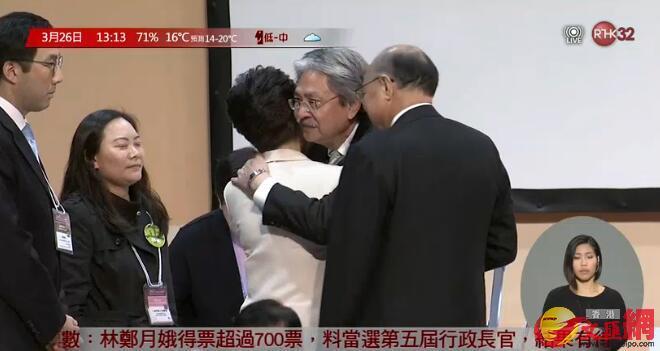 曾俊華、林鄭月娥互相擁抱,慶祝林鄭月娥勝選。