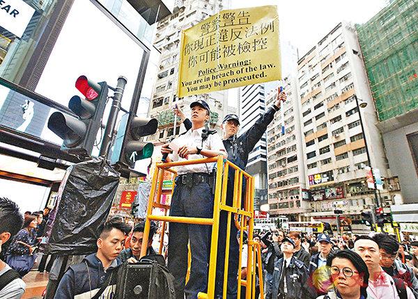 ■警方舉起黃旗警告示威者。曾慶威  攝