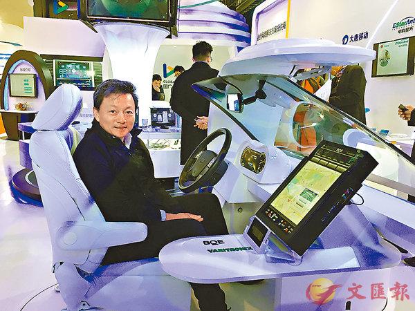 ■中播控股主席黃秋智向記者介紹多媒體概念車。本報北京傳真