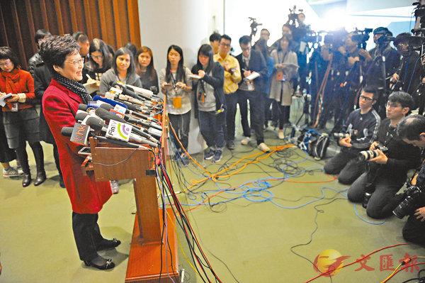 ■林鄭月娥當選後翌日即到訪立法會,並在立法會大樓會見傳媒。 中通社