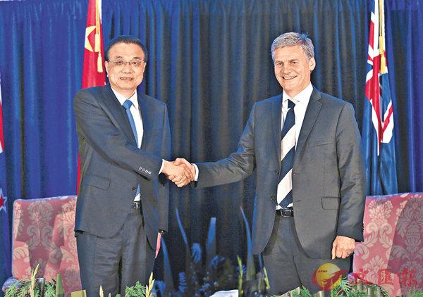 ■中國國務院總理李克強在惠靈頓總理府同新西蘭總理英格利希舉行會談。 中新社