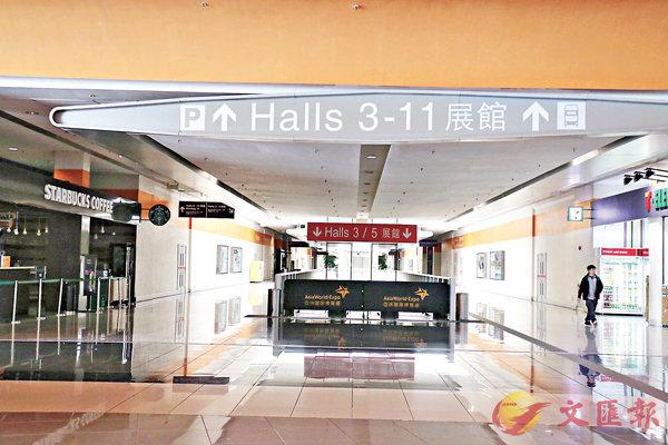 ■發生電腦失竊事件的亞洲國際博覽館。