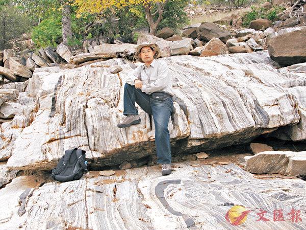 ■趙國春指搞地質不時會遇上驚奇事,有的時候甚至有生命危險。 受訪者供圖