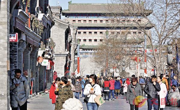 京控人口規模  3年限增百萬 (圖)
