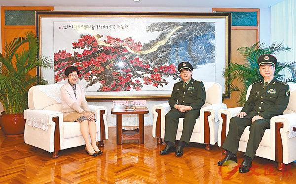 ■林鄭月娥拜訪駐港部隊。