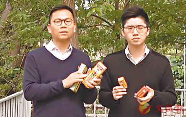 ■陳�絔g和葉文斌講述購買到的「中成藥」。 視頻截圖