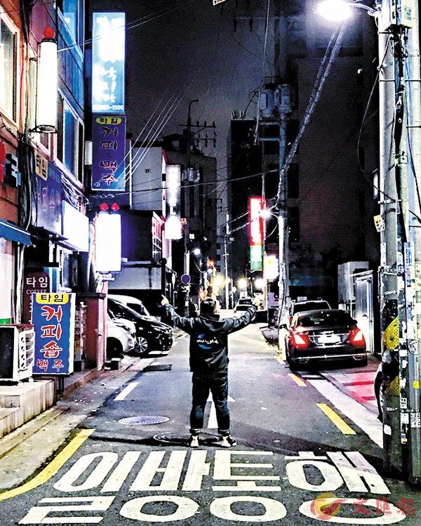 ■阿陸最終決定到韓國進修。 作者供圖
