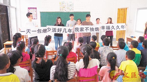 ■港大學生為大保屯小孩上演反吸煙話劇。 受訪者供圖