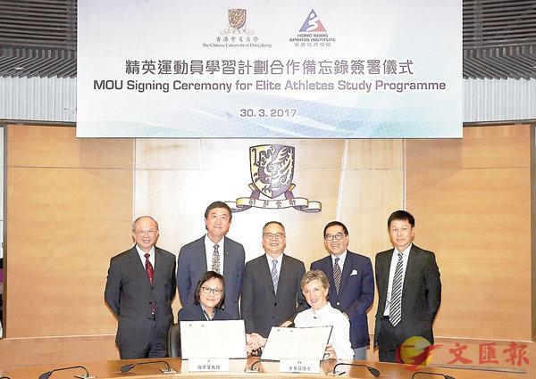 ■中大副校長潘偉賢(前排左)與體院院長李翠莎(前排右)簽署合作備忘錄。 中大圖片