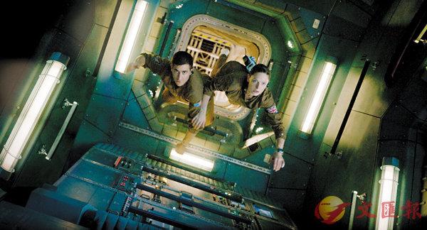 ■由積嘉倫賀、莉碧嘉費格遜等人主演的《外星生命》,已在香港上映。