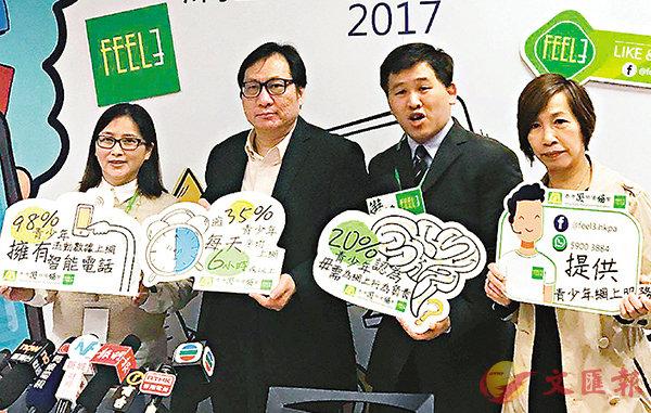網絡守法意識低  兩成青「知法犯法」 (圖)