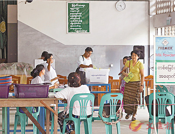 緬甸補選成昂山信任公投 (圖)
