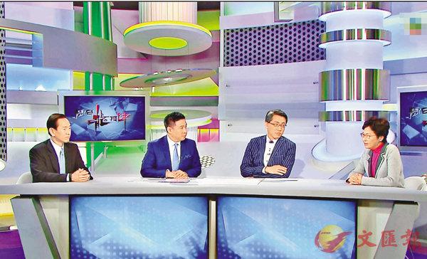 ■候任特首林鄭月娥(右一)與行會成員陳智思(左一)出席的《周日龍門陣》節目昨日播出。 電視截圖