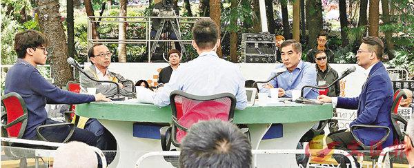 ■《城市論壇》嘉賓討論修補社會撕裂議題。 莫雪芝  攝