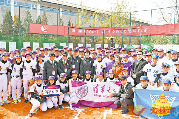 張志軍:兩岸未來在青年 (圖)