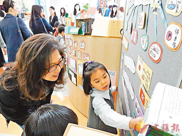 ■孔美琪熱衷於教育,圖為她在維多利亞幼稚園分校參觀孩子的展覽。 黎忞  攝