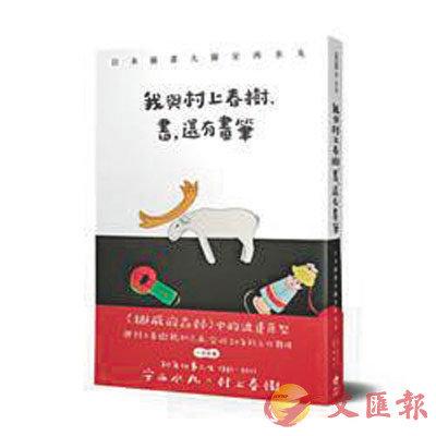 作者:安西水丸,譯者:楊家昌,出版:創意市集