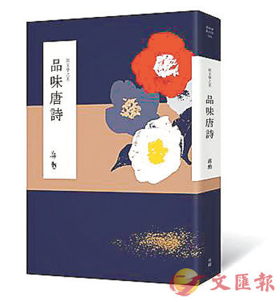 作者:蔣勳,出版:有鹿文化