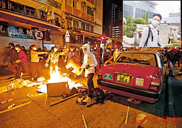 ■楊家倫(小圖)昨被裁定「參與暴動」及「縱火」兩項罪名成立。資料圖片