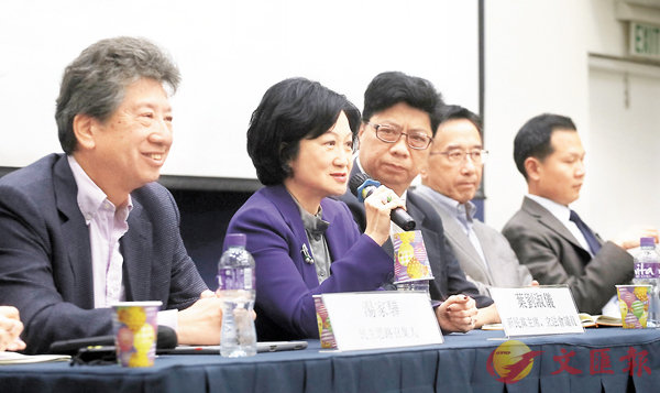 林鄭修補撕裂  政界籲由青年做起 (圖)