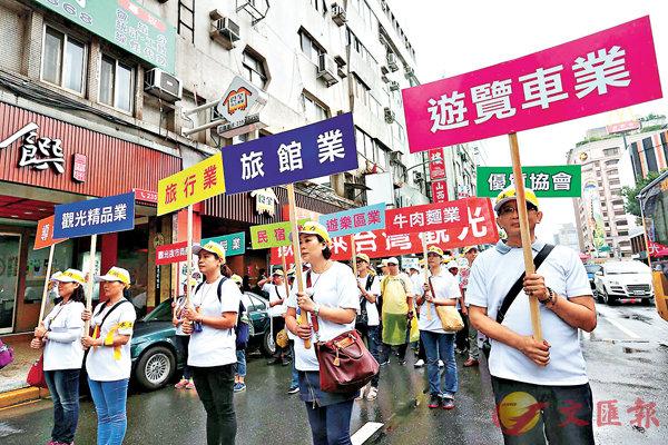 ■陸客到台觀光人數暴減,使觀光業陷入生存戰。圖為觀光業去年上街遊行抗議。 網上圖片