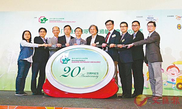 ■調查發現20%香港哮喘兒童自評未能控制病情。 趙虹  攝