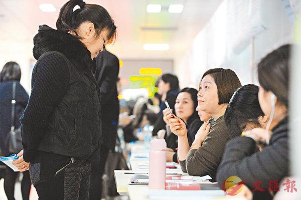 ■不少團體關注本港女性在職場遇到的不平等狀況。圖為招聘會。 資料圖片