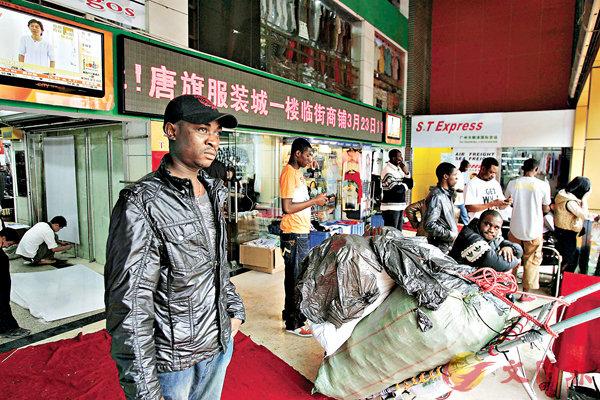 ■一些嗅覺敏銳的「非洲倒爺」已跟隨中國經濟新形勢而「轉型」。圖為在廣州的非洲人。資料圖片