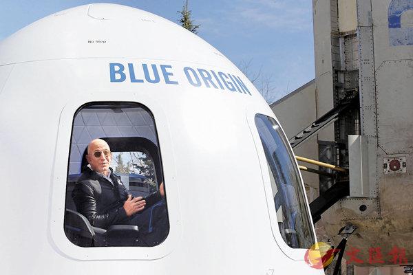 ■貝索斯套現資金投資旗下的航天企業Blue Origin。路透社