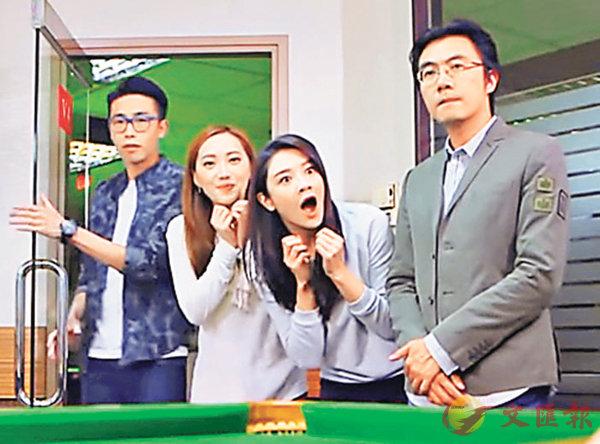 ■節目中的「學生」講粵語不純,為觀眾添歡樂。