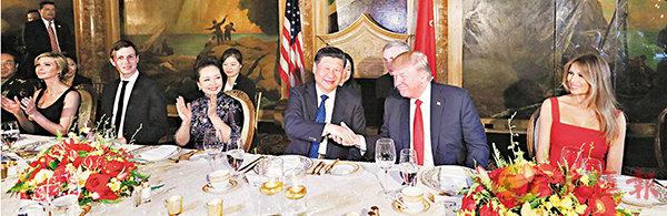 ■習近平和夫人彭麗媛出席特朗普和夫人梅拉尼婭舉行的歡迎晚宴。新華社