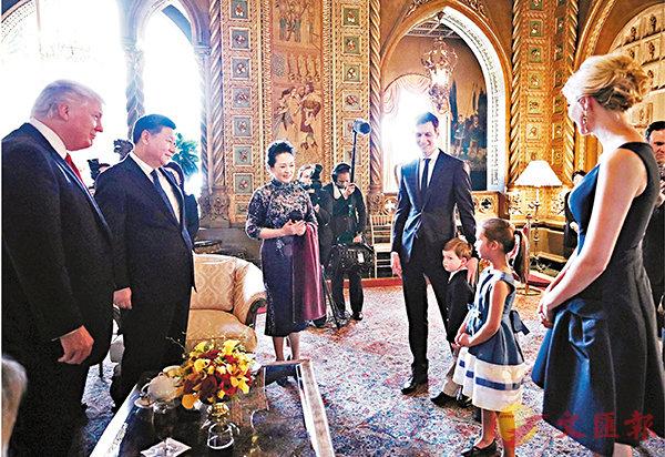■特朗普的外孫女和外孫為習近平伉儷演唱中文歌曲《茉莉花》並背誦《三字經》和唐詩。新華社