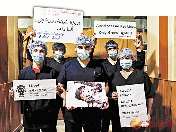 ■大馬士革的醫護人員舉牌,抗議敘利亞化武襲擊。法新社