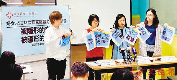 ■香港婦女中心協會過去5年間,接獲11,016個求助電話,913個涉及家庭暴力,求助人有年輕化趨勢。受訪者供圖