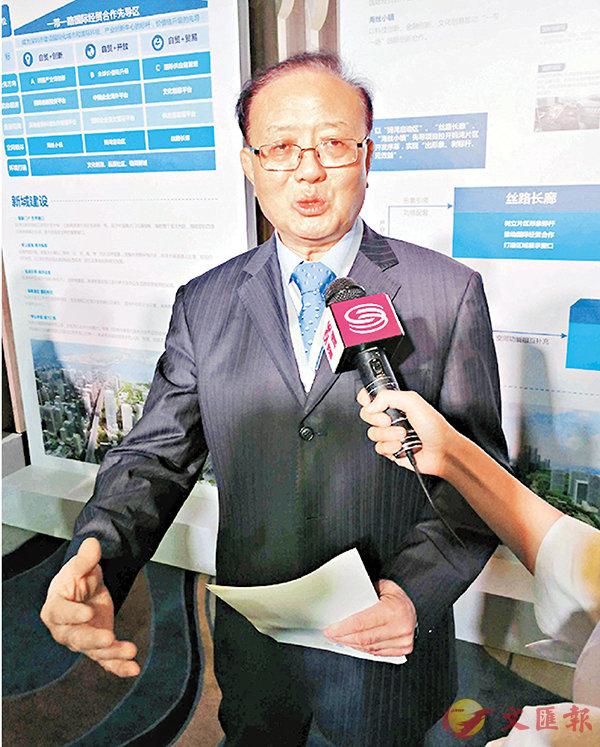 ■魏建國表示,粵港澳大灣區的城市群應該區分定位,錯位發展。記者熊君慧 攝