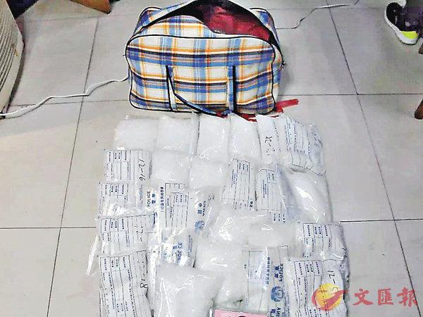 ■警方繳獲的冰毒。記者方俊明 攝