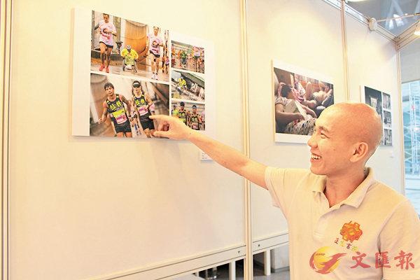 ■馮梓新被自己作品中反映的堅毅精神影響。 柴婧  攝