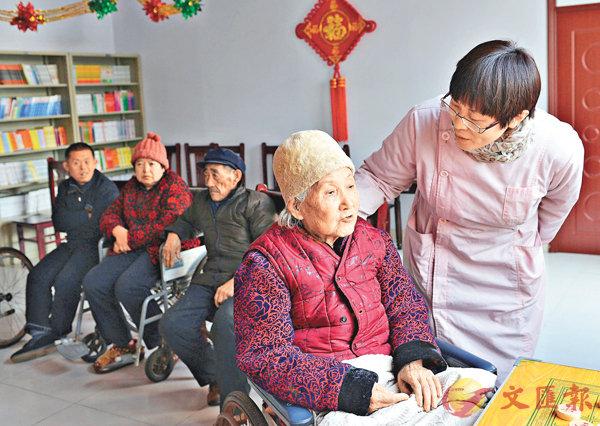 ■山東的老年公寓照顧大量空巢老人。 資料圖片