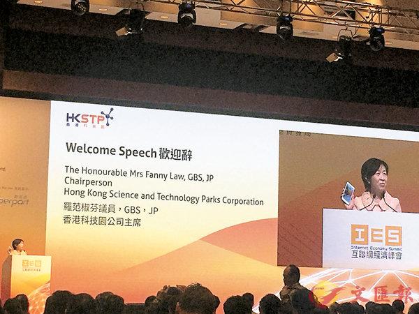 ■羅范椒芬稱,香港及深圳將共同開發新的科技園,其規模將較現時的科技園大4倍。 吳靜儀  攝