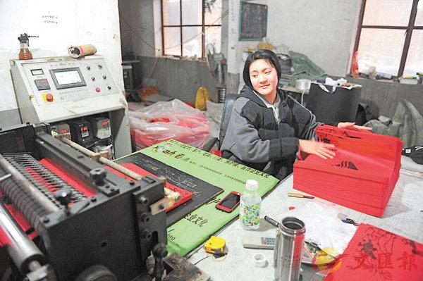 ■工廠女工劉小花相信雄州的微小企會愈來愈好。 記者顧大鵬  攝